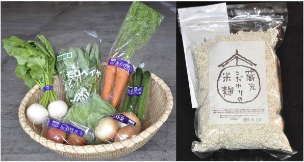 新鮮「旬の湘南野菜」& 熊澤酒造の「蔵元こだわりの米麹...
